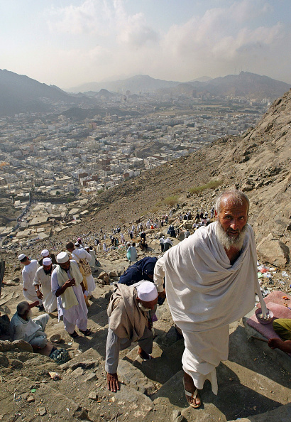 Front View「Muslims Prepare for Annual Hajj in Mecca」:写真・画像(5)[壁紙.com]