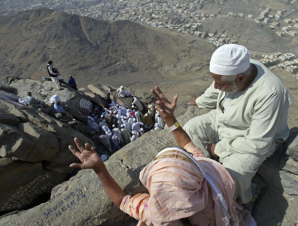 Skull Cap「Muslims Prepare for Annual Hajj in Mecca」:写真・画像(14)[壁紙.com]
