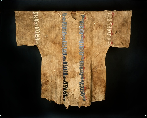 Embroidery「Mans Funeral Tunic With Pseudo-Inscription,」:写真・画像(9)[壁紙.com]
