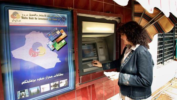 Baghdad「Credits Cards Issued in Baghdad」:写真・画像(14)[壁紙.com]