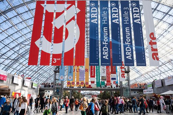 訪問「2019 Leipzig Book Fair」:写真・画像(4)[壁紙.com]
