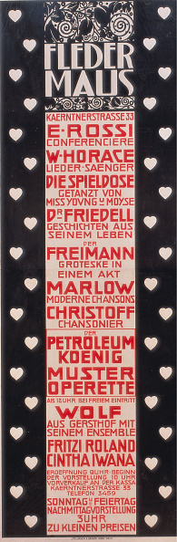 1900-1909「Poster For The Cabaret Fledermaus」:写真・画像(2)[壁紙.com]
