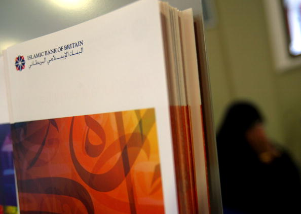 Publication「The Islamic Bank Of Britain Opens In The UK」:写真・画像(14)[壁紙.com]