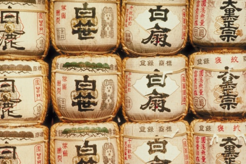 Sake「Stacked containers with Kanji symbols」:スマホ壁紙(5)