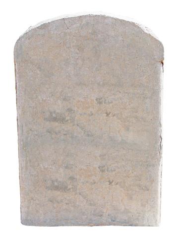 Archaeology「Blank Stone Tablet」:スマホ壁紙(16)
