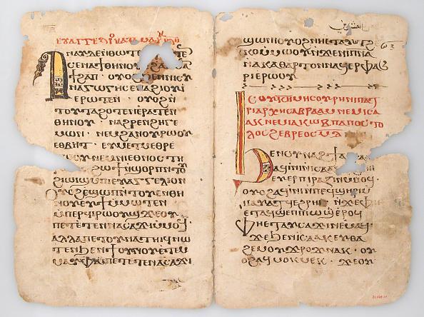 Circa 14th Century「Leaves From A Coptic Manuscript」:写真・画像(11)[壁紙.com]