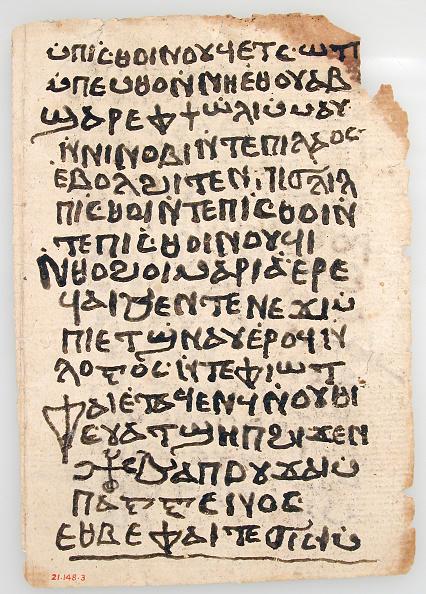 Text「Leaves From A Coptic Manuscript」:写真・画像(6)[壁紙.com]
