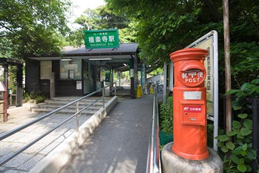 かまくら「Gokurakuji station」:スマホ壁紙(11)