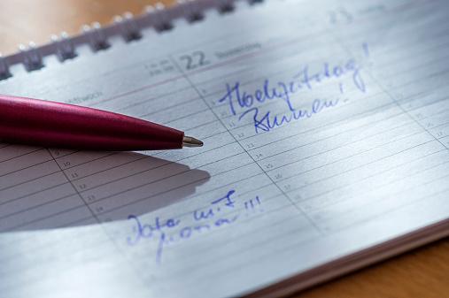 カレンダー「Personal organizer with notes」:スマホ壁紙(13)