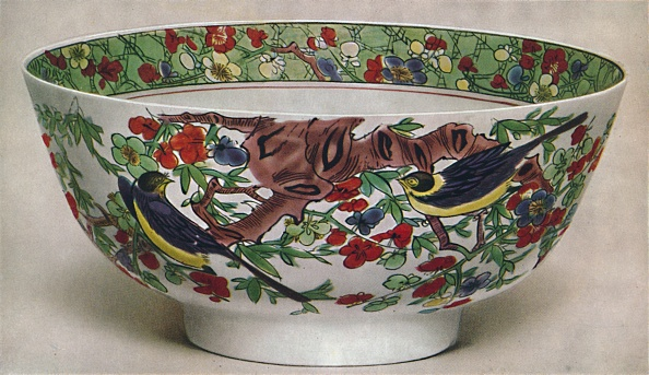 Costume Jewelry「Chinese Porcelain Bowl Famille Verte Period Of Kang Hsi」:写真・画像(17)[壁紙.com]
