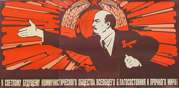 Russia「To The Bright Future Of Communist Society」:写真・画像(13)[壁紙.com]