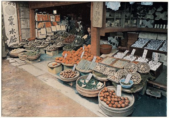 Orange - Fruit「'Orange Merchant', c1890.」:写真・画像(13)[壁紙.com]