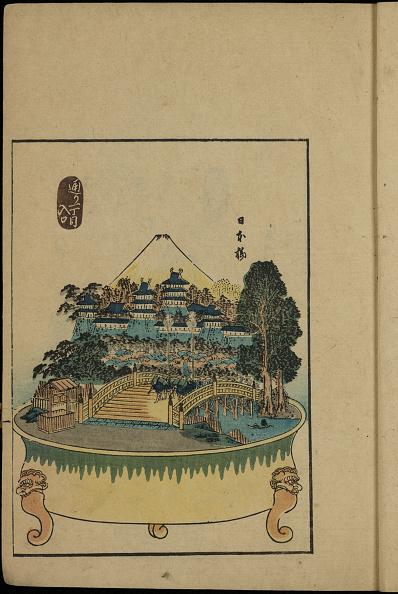 静物「From The Series 53 Stations Of The Tokaido As Bonsai」:写真・画像(15)[壁紙.com]