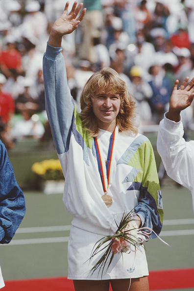 Gold Medal「XXIV Olympic Summer Games」:写真・画像(17)[壁紙.com]