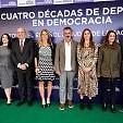 Anabel Medina Garrigues壁紙の画像(壁紙.com)