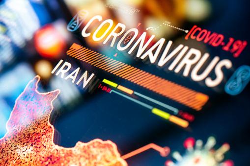 Southern countries「Coronavirus Outbreak in Iran」:スマホ壁紙(18)