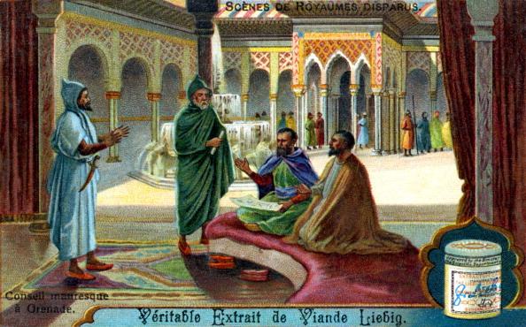 歴史「Vanished Civilizations: Moorish council in Granada」:写真・画像(19)[壁紙.com]