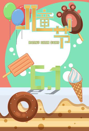 こどもの日「Children's illustrations」:スマホ壁紙(3)