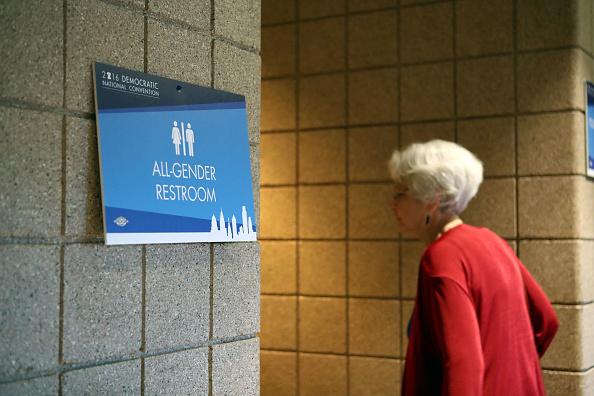Bathroom「Democratic National Convention: Day Two」:写真・画像(19)[壁紙.com]