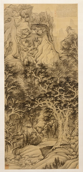 Mountain「The Mountain Of Five Cataracts」:写真・画像(13)[壁紙.com]