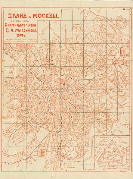 1908年「Plan Of Moscow」:写真・画像(11)[壁紙.com]