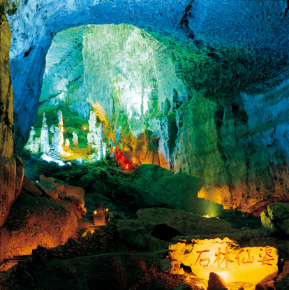 Sichuan Province「Tianquan cave,Xingwen,Sichuan,China」:スマホ壁紙(14)