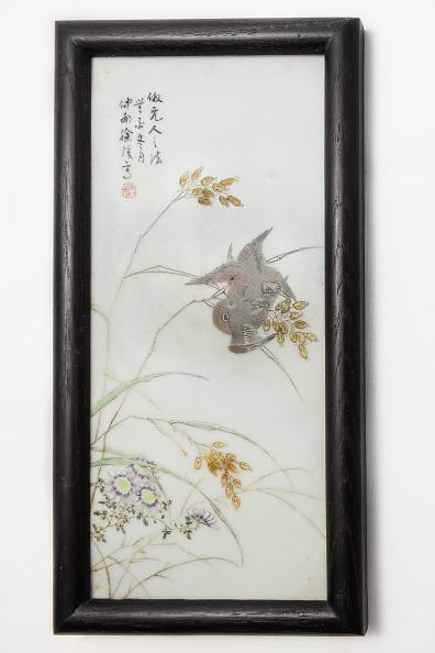 イネ科「Famille Rose Plaque By Xu Zhongnan 1920-1935」:写真・画像(15)[壁紙.com]