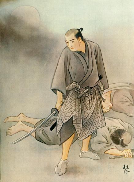 Japan「Mortally Wounded」:写真・画像(13)[壁紙.com]