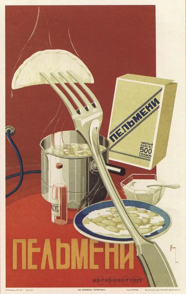 Dumpling「Advertising Poster For Pelmeni」:写真・画像(1)[壁紙.com]