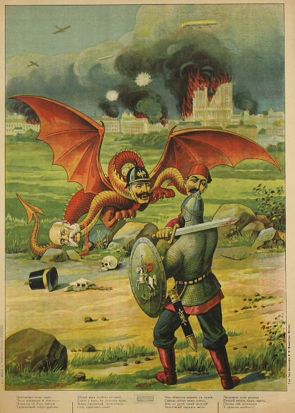 Chromolithograph「Russian First World War Propaganda Poster 1914」:写真・画像(3)[壁紙.com]