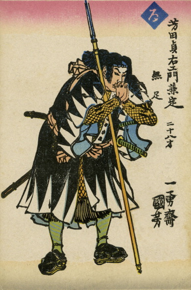 戦国武将「47 Ronin - Sawaemon-Kanesada Yoshida」:写真・画像(10)[壁紙.com]