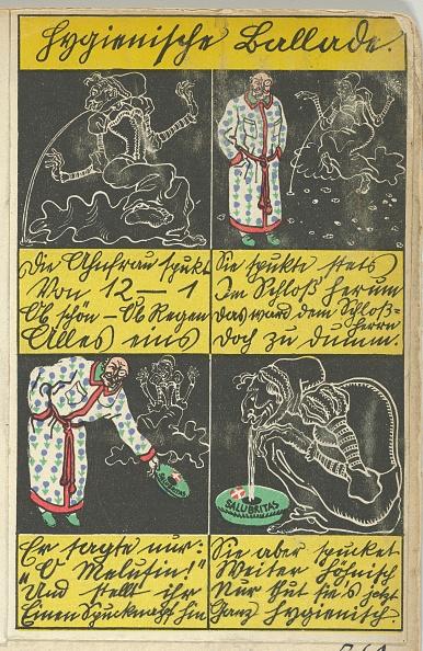 Chromolithograph「Hygienic Ballad (Hygienische Ballade)」:写真・画像(11)[壁紙.com]