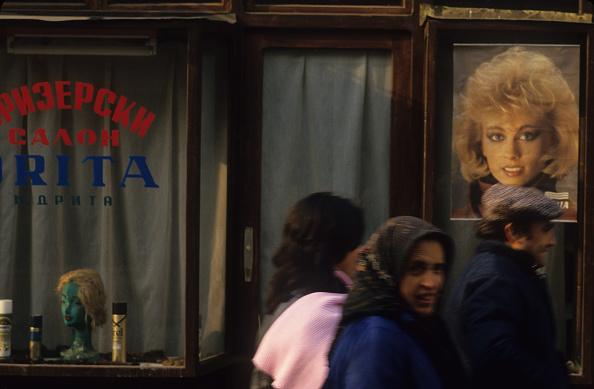 Spa「Skopje Salon」:写真・画像(9)[壁紙.com]