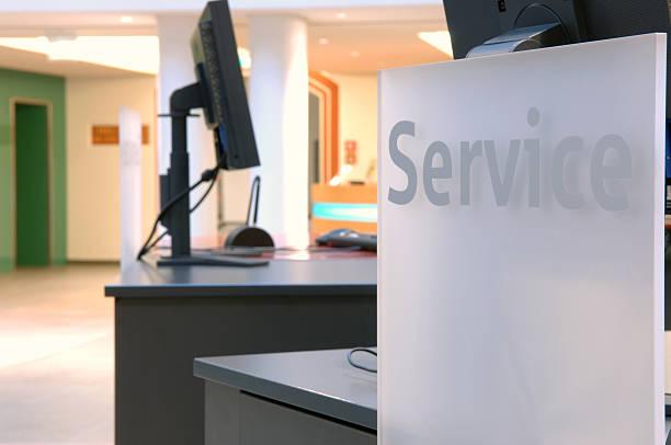 service hall:スマホ壁紙(壁紙.com)