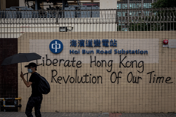 Graffiti「Unrest In Hong Kong During Anti-Government Protests」:写真・画像(11)[壁紙.com]