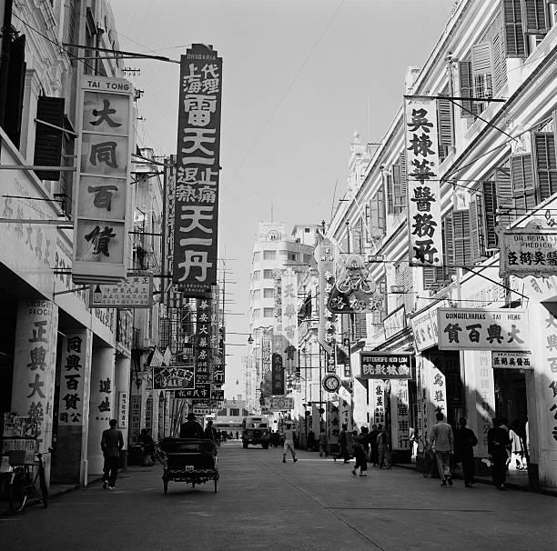 Macau:ニュース(壁紙.com)