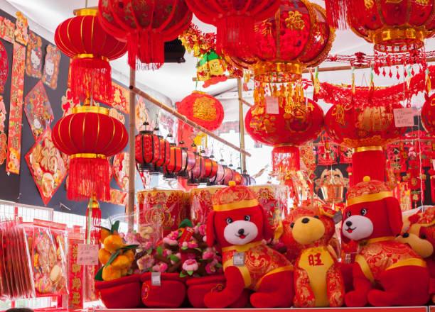 Decoration for Chinese new year:スマホ壁紙(壁紙.com)