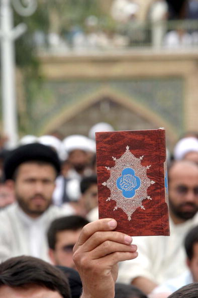 Toilet「Religious Iranian Students Protest Alleged Desecration Of Quran」:写真・画像(19)[壁紙.com]