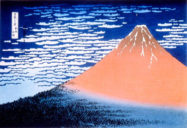 'Red Fuji', 1823-1831. Artist: Hokusai:ニュース(壁紙.com)