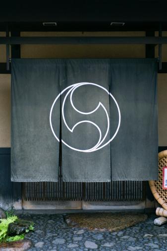 Karin「Japanese shop curtain」:スマホ壁紙(1)