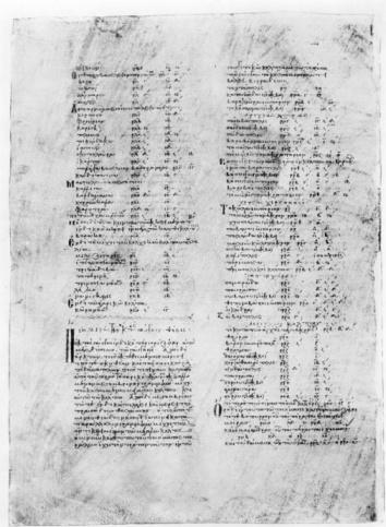 Manuscript「Ancient Greek manuscript of geography」:スマホ壁紙(15)