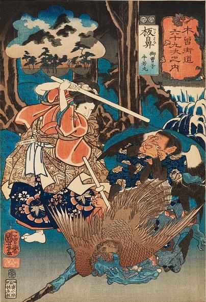 戦国武将「The Young Nobleman Ushiwakamaru At Itahana Station」:写真・画像(5)[壁紙.com]