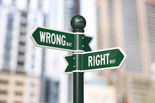Choosing「Right Way and Wrong Way street signs」:スマホ壁紙(2)