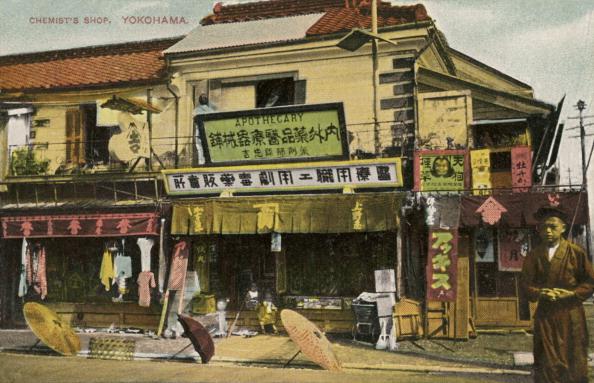 Yokohama「Chemist's shop, Yokohama」:写真・画像(7)[壁紙.com]