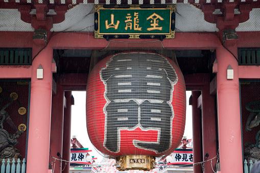Paper Lantern「Lantern of Kaminarimon」:スマホ壁紙(17)