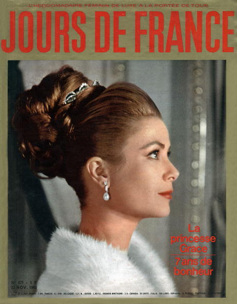 Girly「First page of the weekly feminine luxury to all Jours de France, 23 November 1963 in illustration of Princess Grace of Monaco (the image must be fully utilized, and should not be detached from its funds. In Otherwise, additional fees are required)」:写真・画像(4)[壁紙.com]