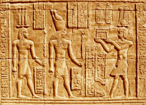 God「Ancient Hieroglyphics」:スマホ壁紙(11)