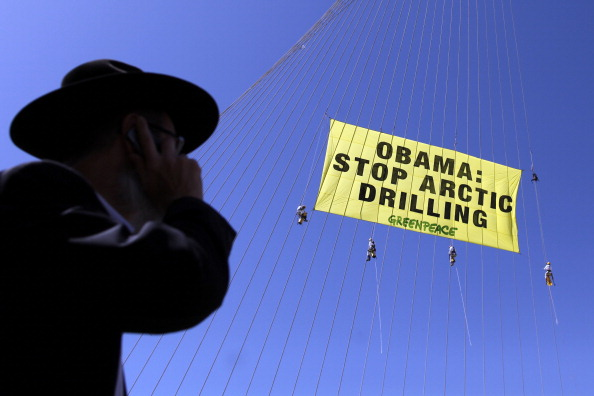 Environmental Issues「President Obama's Official Visit To Israel And The West Bank - Day Two」:写真・画像(19)[壁紙.com]