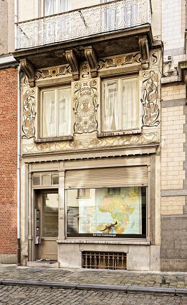 Costume Jewelry「40 Rue Des Minimes」:写真・画像(15)[壁紙.com]