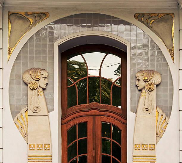 Entrance To An Apartment Building On Dannebergplatz 11:ニュース(壁紙.com)